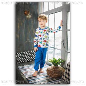 """Пижама для мальчика """"Дино"""" с длинным рукавом"""