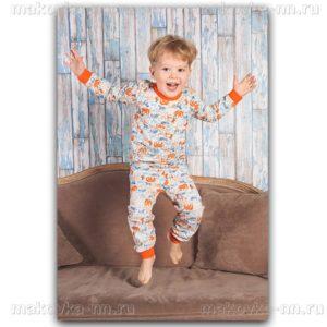 """Пижама для мальчика """"Сафари"""" с длинным рукавом"""
