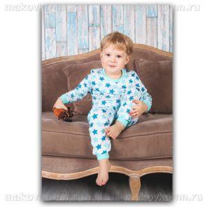 """Пижама для мальчика """"Ночь"""" с длинным рукавом"""