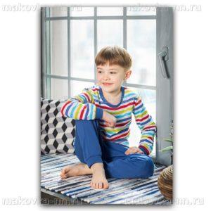 """Пижама для мальчика """"Радуга"""" с длинным рукавом"""