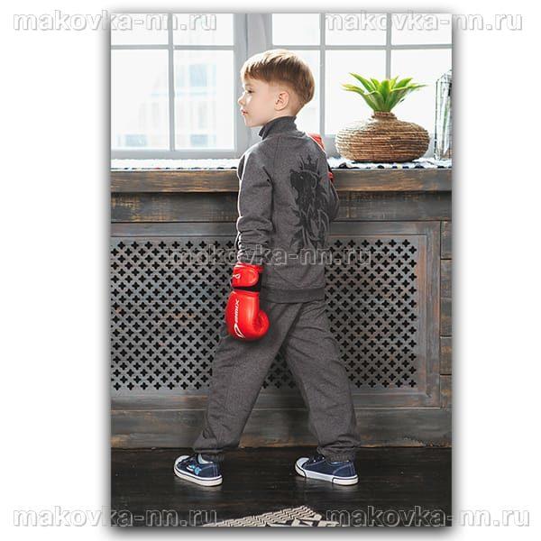 """Спортивный костюм для мальчика """"Юниор-Джампинг"""""""