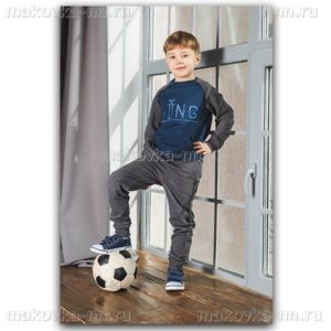 """Спортивный костюм для мальчика """"Король"""""""