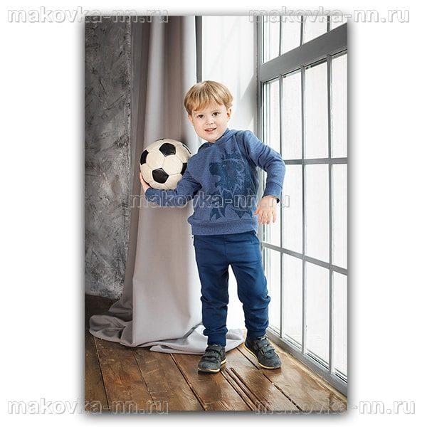 """Спортивный костюм для мальчика """"Арбитр"""""""