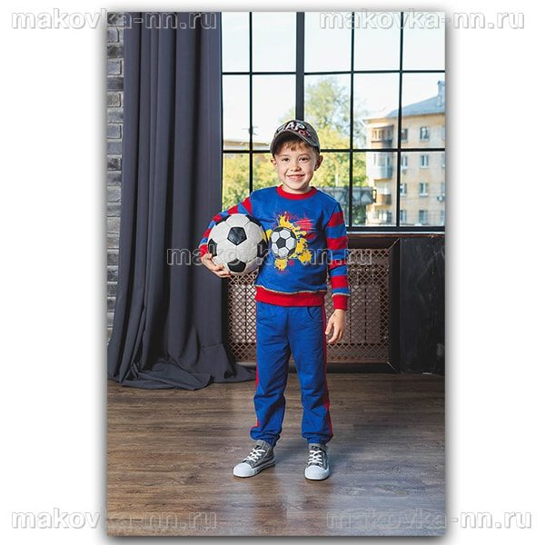 """Спортивный костюм для мальчика """"Голкипер"""""""