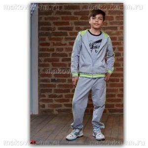 """Спортивный костюм для мальчика """"Тинейджер"""""""