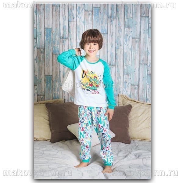 """Пижама для мальчика """"Азбука"""" с длинным рукавом"""