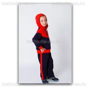 """Спортивный костюм для мальчика """" Джамп"""""""