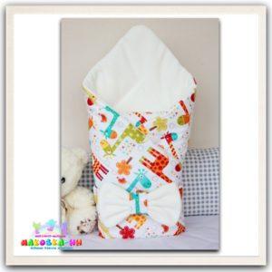 """Зимний конверт-одеялона выписку """"Жирафики"""""""