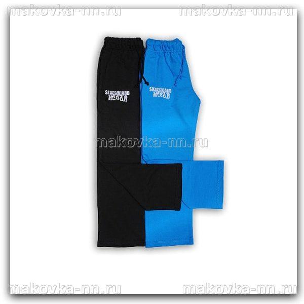 """Детские спортивные штаны для мальчика """"Сноубординг"""""""
