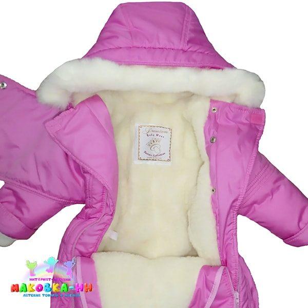 "Зимний комбинезон-трансформер для новорожденных""Тедди Премиум"" розового цвета"