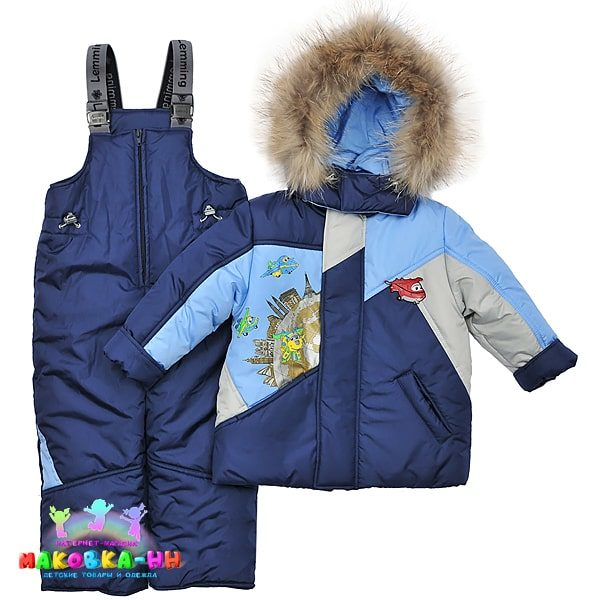 """Зимний комплект для мальчика """"Супер крылья"""" серый/голубой"""