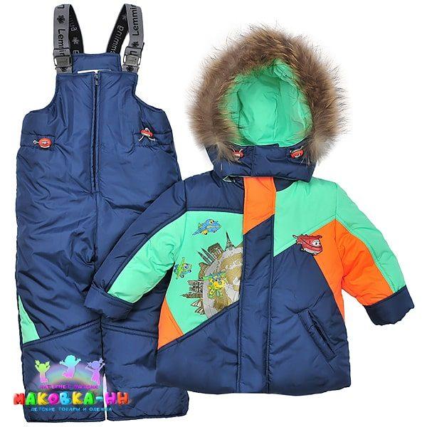 """Зимний комплект для мальчика """"Супер крылья"""" оранжевый/мята"""