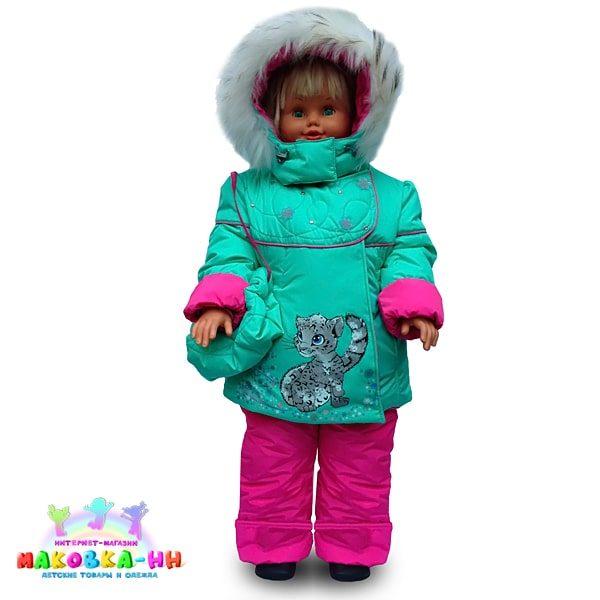 """Зимний комплект для девочки """"Снежный барс"""" мята"""