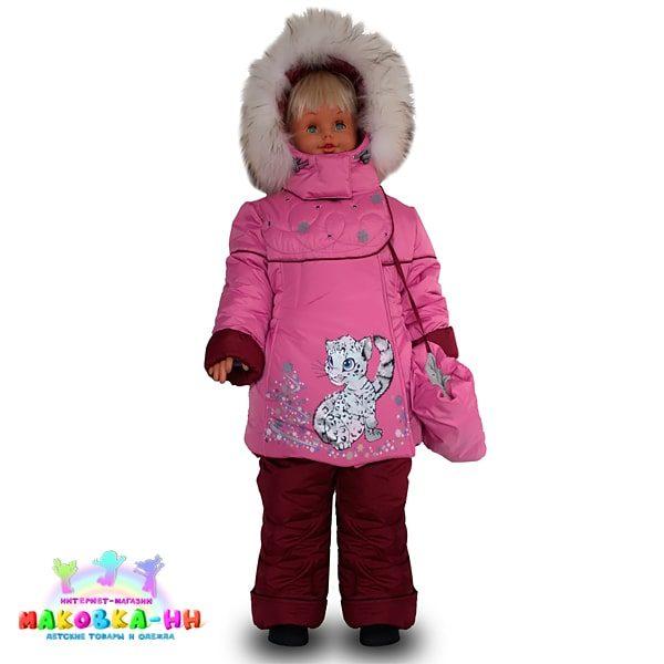 """Зимний комплект для девочки """"Снежный барс"""" тем. розовый/бордо"""