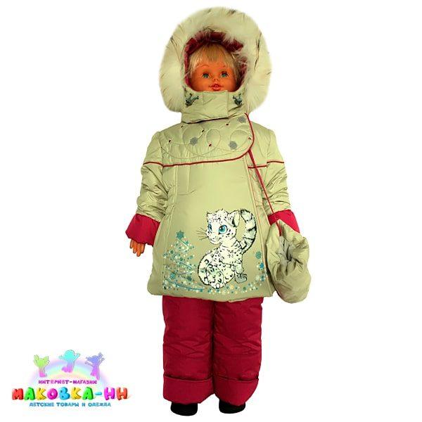 """Зимний комплект для девочки """"Снежный барс"""" бежевый"""