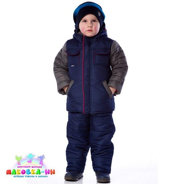 """Зимний комплект для мальчика """"Пилот"""": синего цвета"""