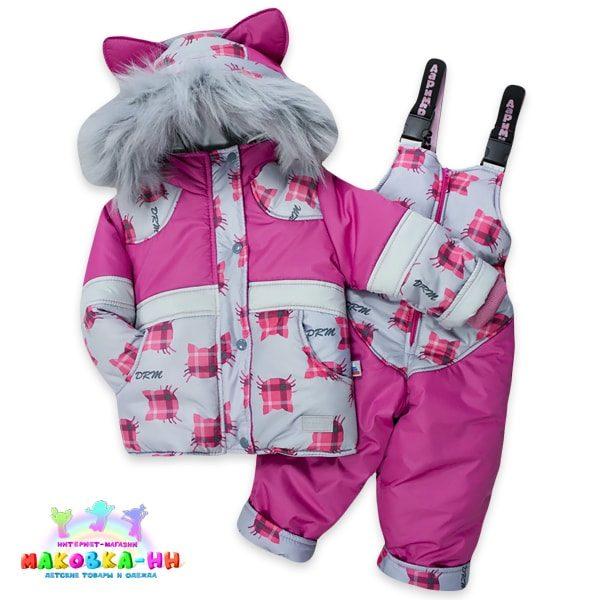 """Комплект для девочкивесна-зима-осень """"Мур-Мур"""" ягодного цвета"""