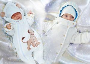 Удобства комбинезона для новорожденного