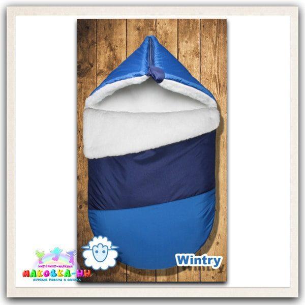 """Зимний конверт на выпискудля новорожденных """"Браун"""" сине-голубого цвета"""