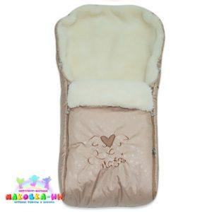 """Зимний конверт в коляскудля новорожденных """"Ангел"""" на овчине бежевый/звезды"""