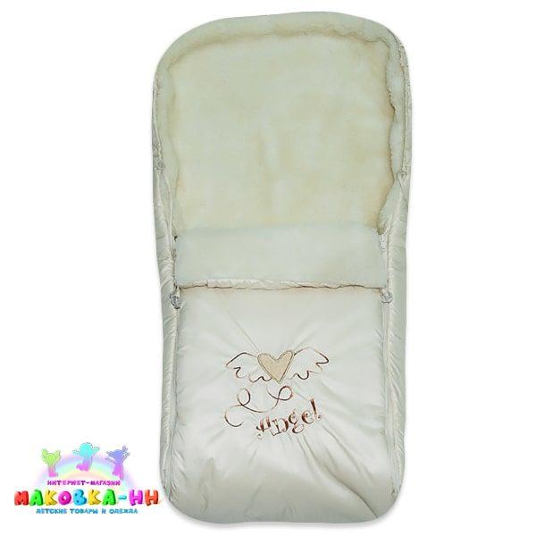 """Зимний конверт в коляскудля новорожденных """"Ангел"""" на овчине бежевый"""