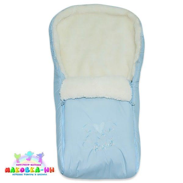 """Зимний конверт в коляскудля новорожденных """"Ангел"""" на овчине голубой"""