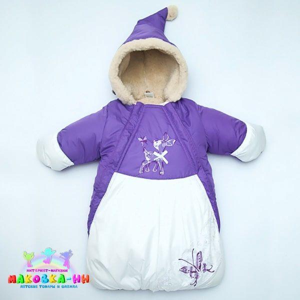 """Зимний конверт-комбинезондля малышей """"Бемби"""" фиолетовый"""