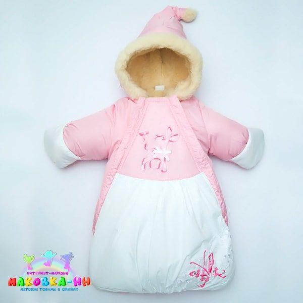 """Зимний конверт-комбинезондля малышей """"Бемби"""" бледно-розовый"""