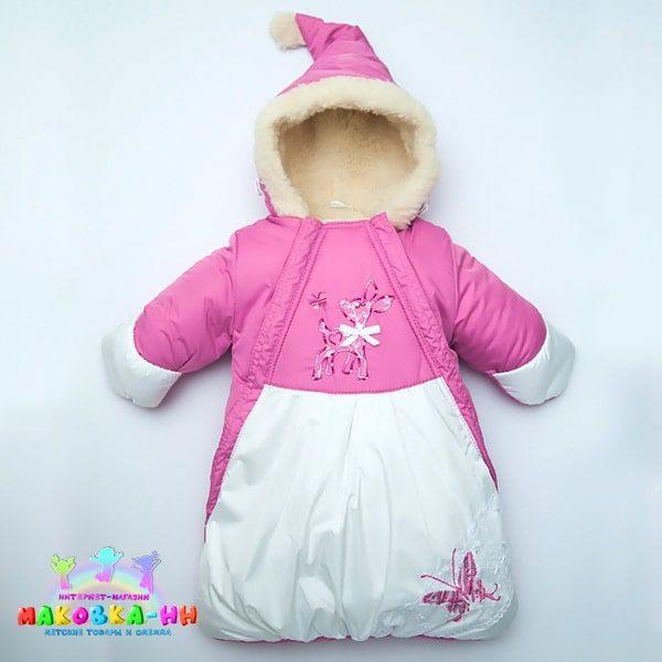 """Зимний конверт-комбинезондля малышей """"Бемби"""" ярко-розовый"""