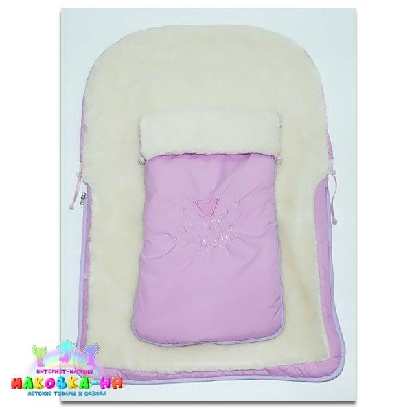 """Зимний конверт в коляскудля новорожденных """"Ангел"""" бледно розовый"""