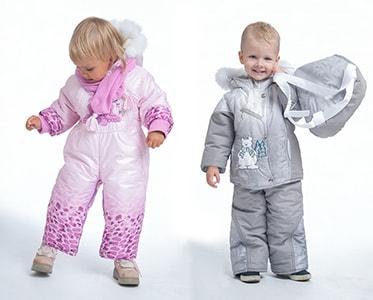 Комбинезон для новорожденных осень зима трансформер - модель