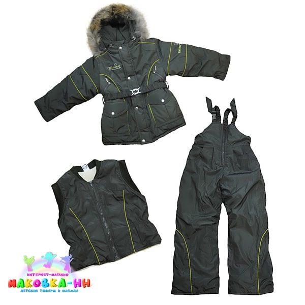 """Зимний комплект для мальчика 3 в 1 """"Аркти"""" цвета хаки"""