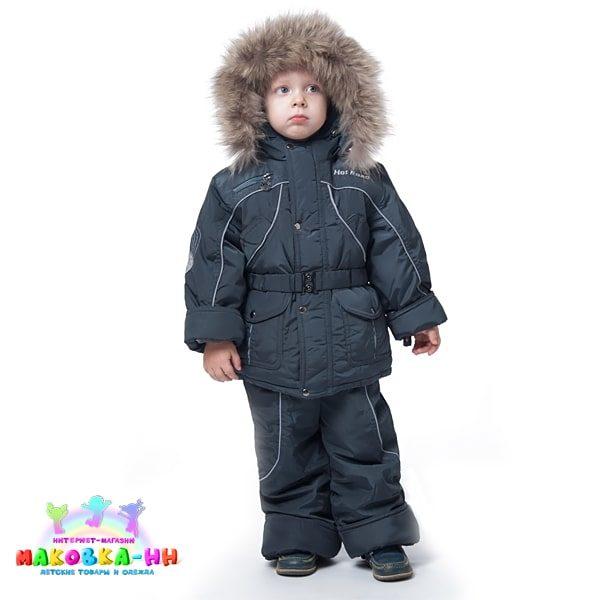 """Зимний комплект для мальчика 3 в 1 """"Ралли"""" серый/св. серый"""