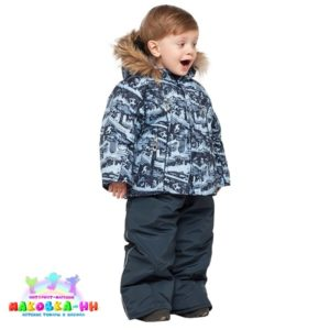 "Зимний комплект для мальчика ""Старт"" синий"