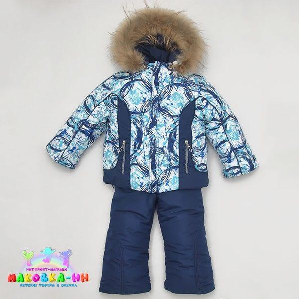 """Зимний комплект для мальчика """"Вихрь"""" синего цвета"""