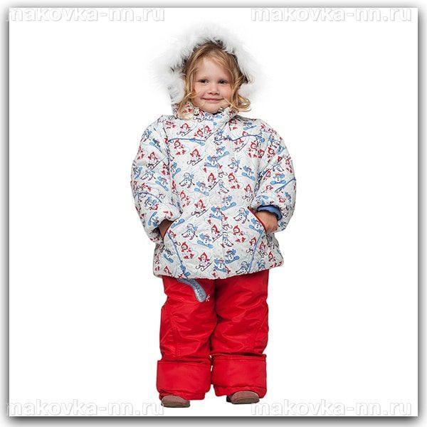 """Зимний комплект для девочки""""Горки"""" красно-голубого цвета"""
