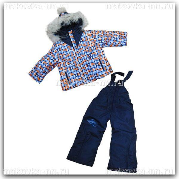 "Зимний комплект для девочки""Спорт""сине-оранжевого цве"
