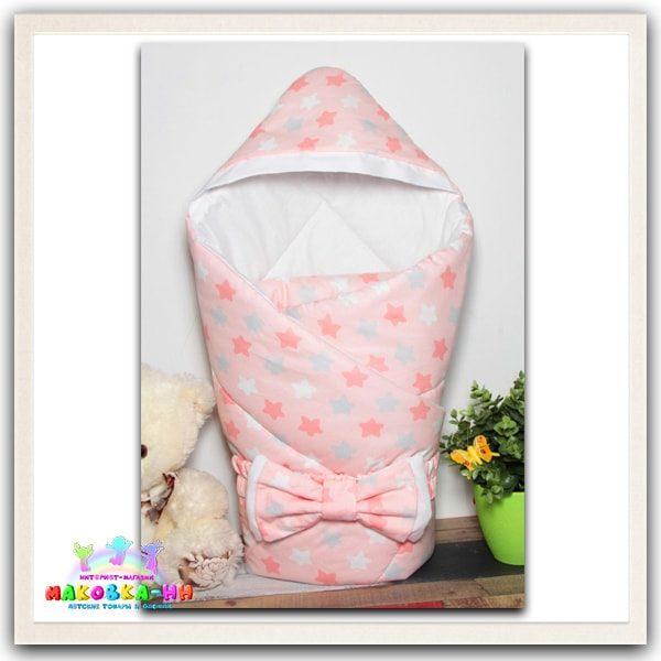 """Конверт-одеялона выписку """"Микс"""" розового цвета весна-осень"""