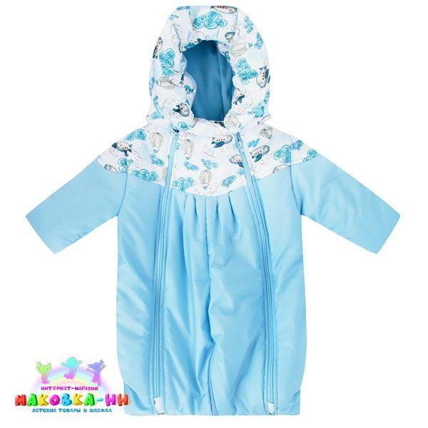 """Комбинезон-трансформер для новорожденных """"Небесный"""" голубого цвета весна-осень"""