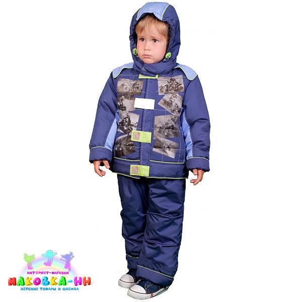 """Демисезонный комплект для мальчика """"Квадроцикл"""" голубой/яблоко"""