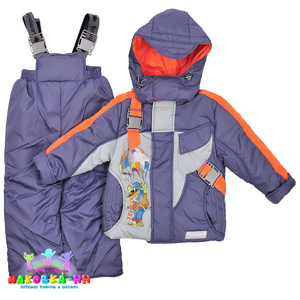 """Демисезонный комплект для мальчика """"Рюкзак"""" серый/оранжевый"""