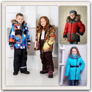 Детская верхняя одежда для мальчиков и девочек