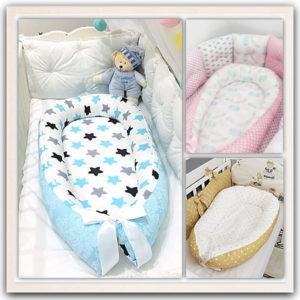 Гнездо-кокон для новорожденных
