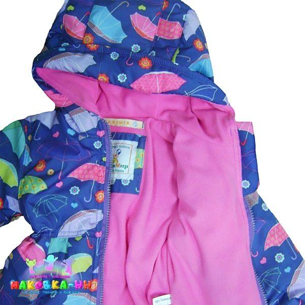 "Куртка для девочки весна-осень ""Мери"""