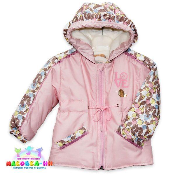 """Куртка для девочки весна-осень """"Карусель"""" розового цвета"""