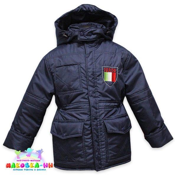 """Куртка для мальчика """"Милано"""" темно-синего цвета"""