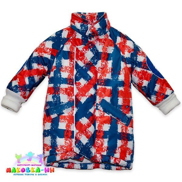 """Куртка-парка для мальчика """"Триал"""" сине-красногоцвета"""