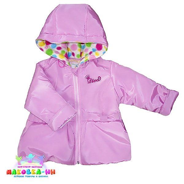 """Куртка для девочки весна-осень """"Дива"""" розового цвета"""