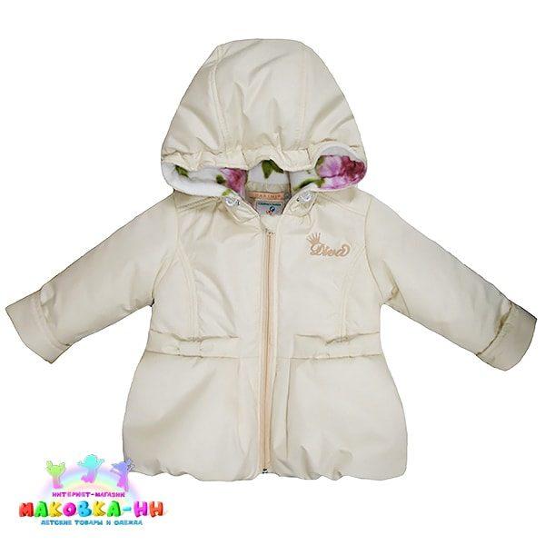 "Куртка для девочки весна-осень ""Дива"" цвета шампань"