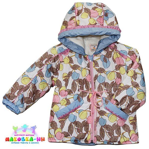 """Куртка для девочки весна-осень """"Натюрморт"""" принт в ассортименте крупные абрикосы"""